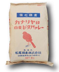 カナリア印 白麦ビタバァレー
